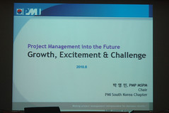 PMP Specialist Academy