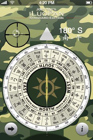 iLuoPan - theme 04 - Army