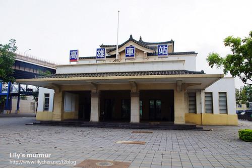 舊的高雄車站,1940年落成。
