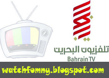 Bahrin Tv