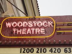 Woodstock Theatre - Woodstock, IL