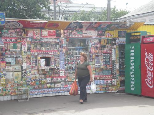Street Kiosks