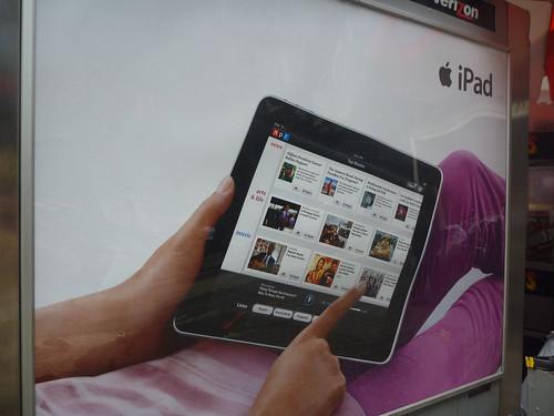 NPR iPad App Ad