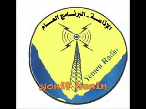 San3a2 Radio