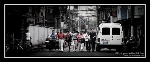 [Street] The Gang