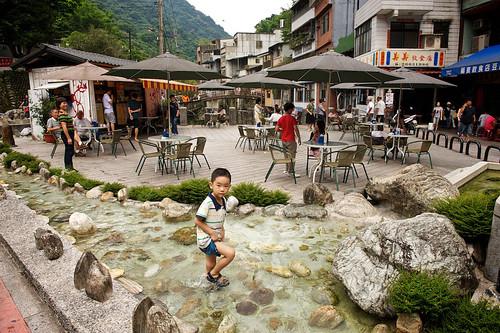 Shiding Town Square, Taiwan