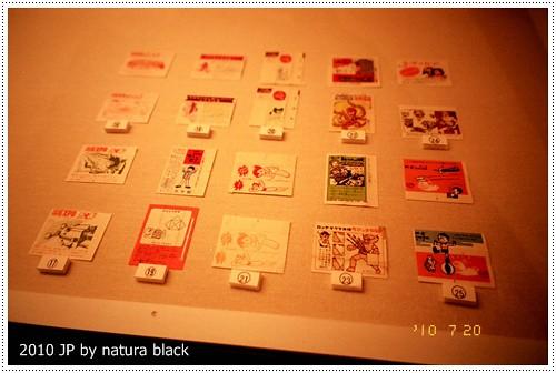b-20100720_natura146_003.jpg