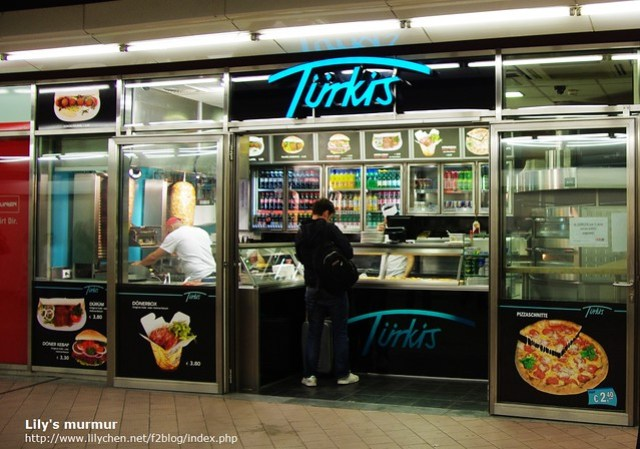 在Meidling站的Turkis小店。