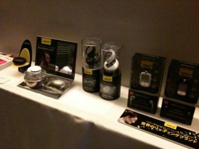 Jabraの商品も展示されています。