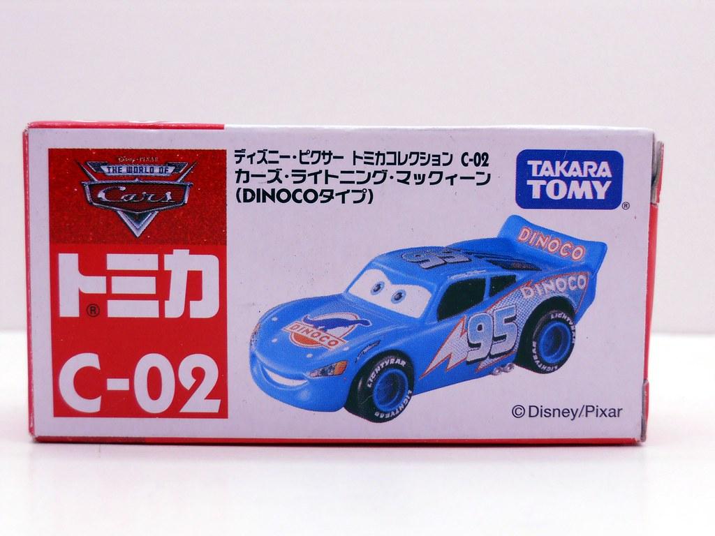 tomica disney cars dinoco lightning mcqueen (1)