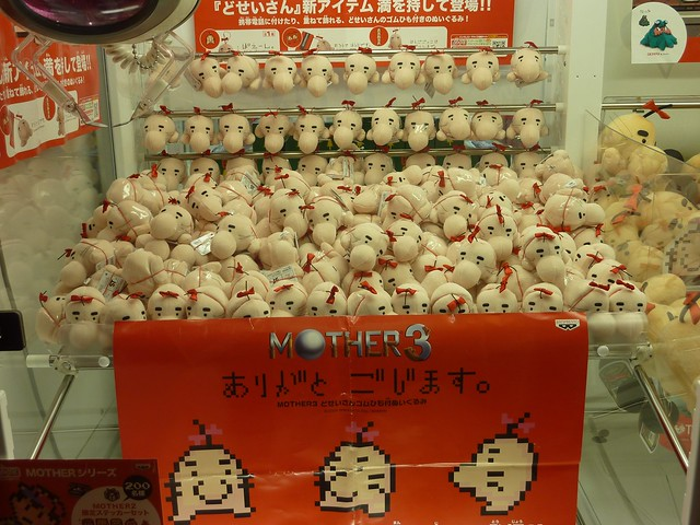 Akibahara Madness