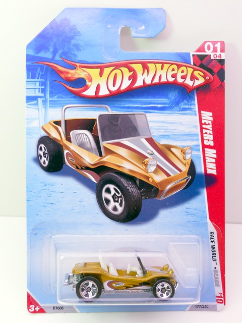 hws meyers manx gold (1)