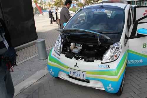 The i Miev engine
