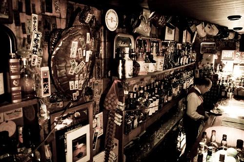 interesting bar at ueno
