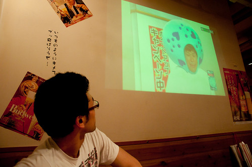 Jason gets acquainted with Japanese TV
