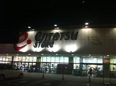 今日のスーパーはハヤじまい