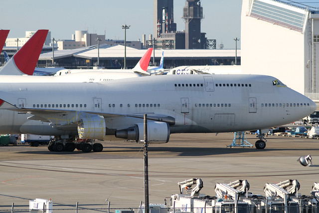 AerSale B747-400(N248AS)