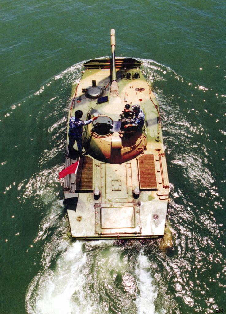 【軍事科普】47。土共輕型和水陸坦克(一) - 西西河/淘客熙熙