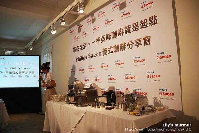 PHILIP Saeco頂級義式咖啡分享會