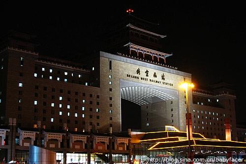 Beijing 425