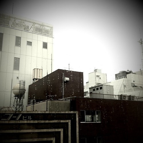 Rainy and overcast in Tokyo