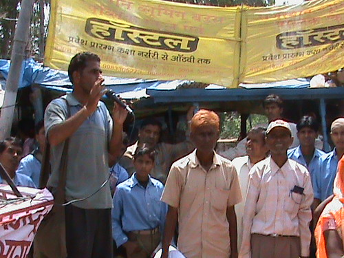 Pics from the yatra - 27th Sep 2010 - 7