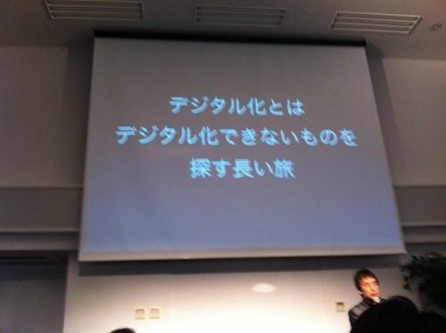 Evernote 2010 9 30