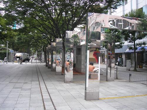 Aoba Symbol Road