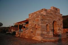 Naxos: Ferienhaus