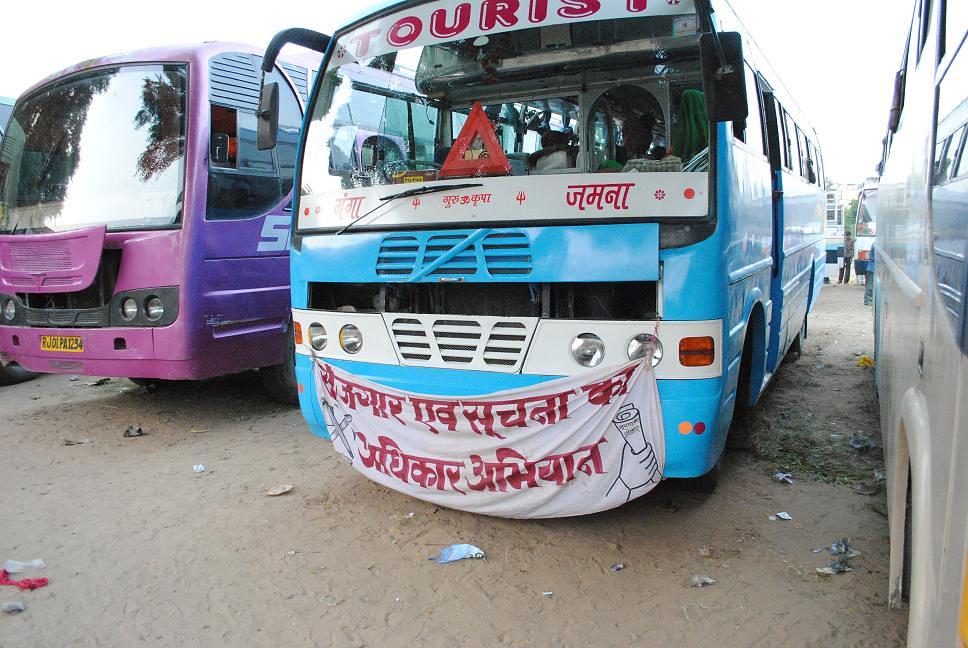 Pics from the satyagraha - 2 Oct 2010 - 21