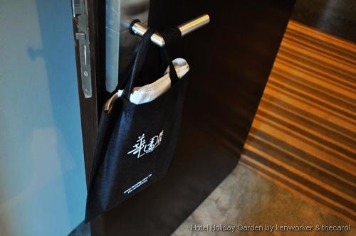 101002_h_高雄華園飯店_076