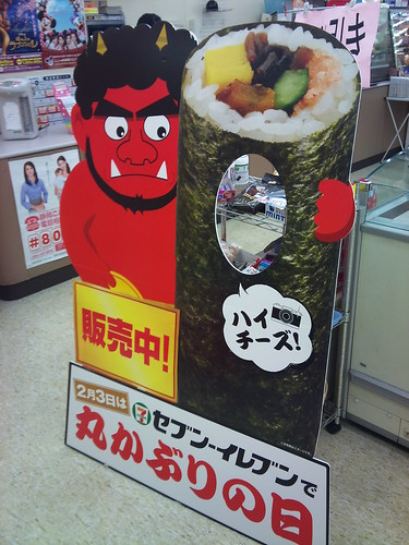 Setsubun display in 7-Eleven