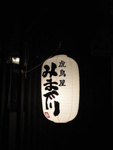 Acient Kyoto