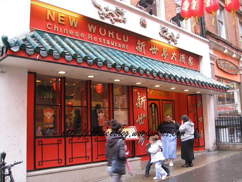 New World Chinese Restaurant