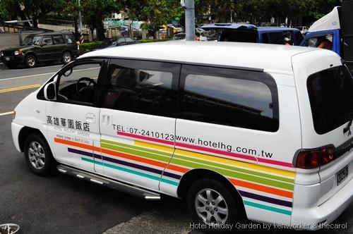 101002_h_高雄華園飯店_095