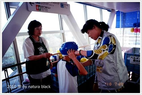 b-20100720_natura145_017.jpg
