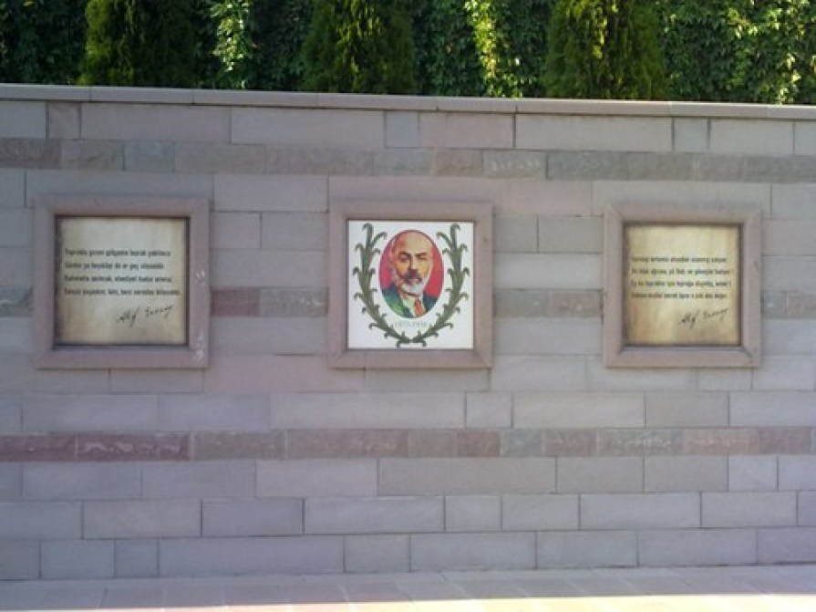 Mehmet Akif Müze Evi