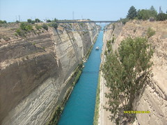 Corinth Canal: Greece