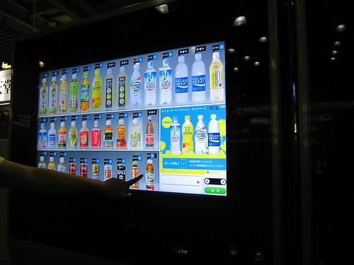 デジタルサイネージ自販機