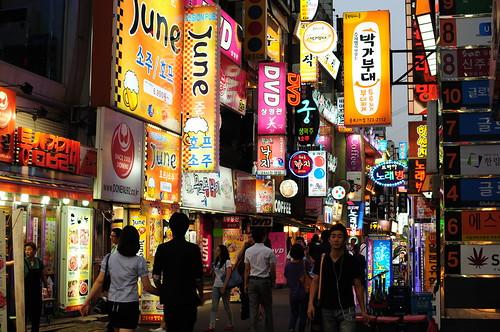 Seoul Search