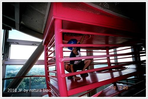 b-20100720_natura145_023.jpg