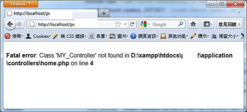 Fatal error: Class 'MY_Controller' not found in D:xampphtdocsCodeIgniterapplicationcontrollerscontactus.php on line 4