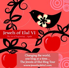 Jewels of Elul Blog Tour