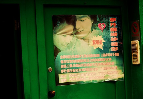 Love in Chinatown