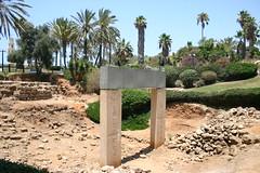 Ramses Gate