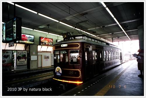b-20100706_natura137_020.jpg