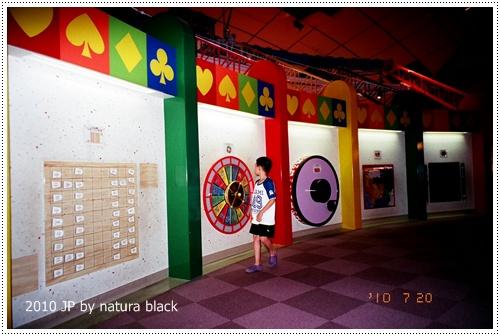 b-20100720_natura145_015.jpg