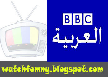BBC Tv arabic