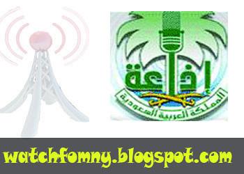 راديو الرياض