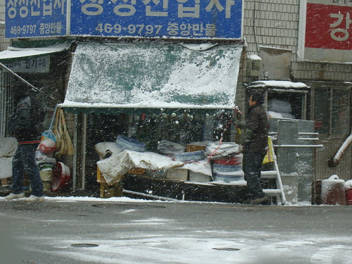 Snowy day in Busan